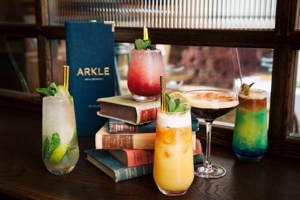 Arkle Bar & Restaurant 10